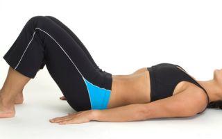 Как правильно делать упражнения Кегеля для женщин