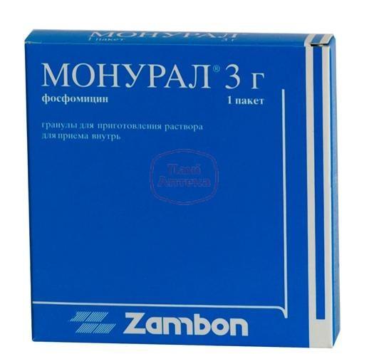 Упаковка Монурал