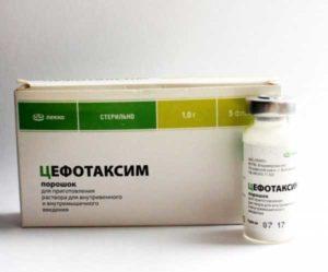 Антибиотики Цефотаксим