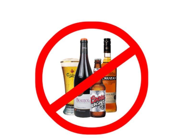 Алкоголь при цистите