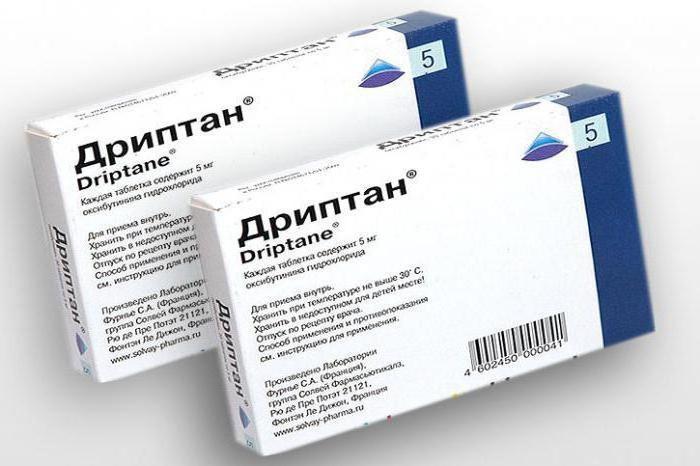 Медикаментозное лечение недержание мочи