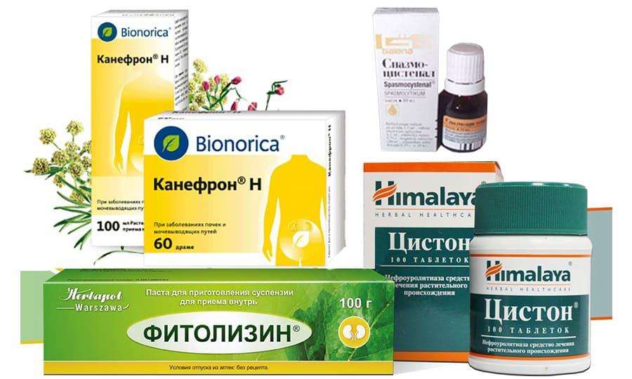 Таблетки на основе натуральных компонентов