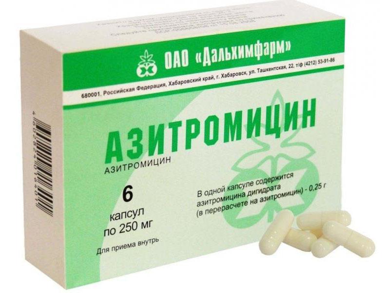Какие нужны антибиотики